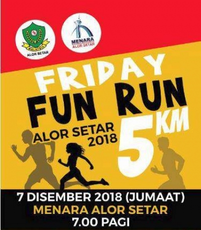Friday Fun Run 2018